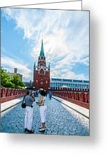 Moscow Kremlin Tour - 03 Of 70 Greeting Card