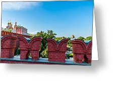 Moscow Kremlin Tour - 06 Of 70 Greeting Card