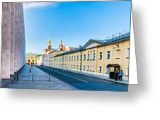 Moscow Kremlin Tour - 09 Of 70 Greeting Card
