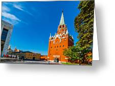 Moscow Kremlin Tour - 13 Of 70 Greeting Card