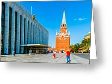 Moscow Kremlin Tour - 15 Of 70 Greeting Card