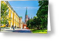 Moscow Kremlin Tour - 17 Of 70 Greeting Card