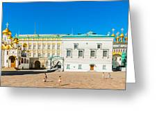 Moscow Kremlin Tour - 28 Of 70 Greeting Card