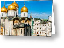 Moscow Kremlin Tour - 31 Of 70 Greeting Card