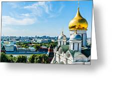 Moscow Kremlin Tour - 33 Of 70 Greeting Card