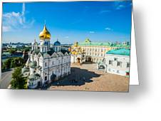 Moscow Kremlin Tour - 34 Of 70 Greeting Card