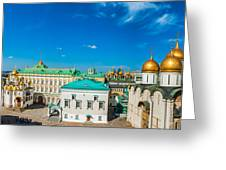 Moscow Kremlin Tour - 36 Of 70 Greeting Card