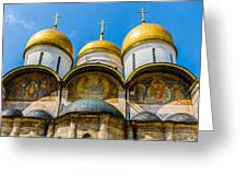 Moscow Kremlin Tour - 38 Of 70 Greeting Card