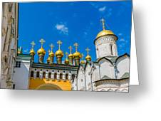 Moscow Kremlin Tour - 42 Of 70 Greeting Card