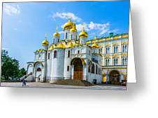 Moscow Kremlin Tour - 45 Of 70 Greeting Card