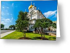 Moscow Kremlin Tour - 51 Of 70 Greeting Card