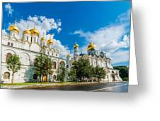 Moscow Kremlin Tour - 57 Of 70 Greeting Card