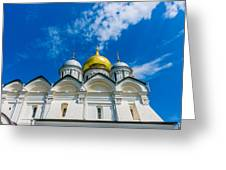 Moscow Kremlin Tour - 58 Of 70 Greeting Card