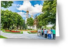 Moscow Kremlin Tour - 59 0f 70 Greeting Card