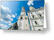 Moscow Kremlin Tour - 66 Of 70 Greeting Card