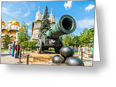 Moscow Kremlin Tour - 67 Of 70 Greeting Card