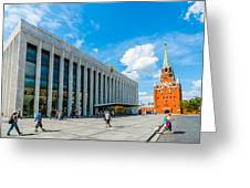 Moscow Kremlin Tour - 70 Of 70 Greeting Card