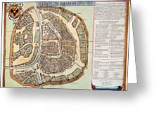 Moscow: Map, 1662 Greeting Card