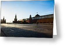 Moscow Red Square From North-west To South-east Greeting Card