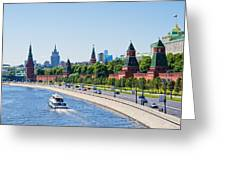 Moscow River And Kremlin Embankment In Summer - Featured 3 Greeting Card