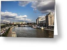 Moscow River - Russia Greeting Card