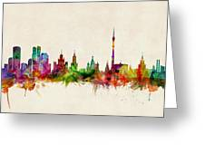 Moscow Skyline Greeting Card