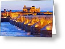 Mosque-cathedral And The Roman Bridge In Cordoba Greeting Card