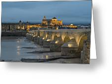 Mosque Cathedral Of Cordoba Also Called The Mezquita And Roman Bridge Greeting Card
