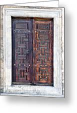 Mosque Doors 01 Greeting Card