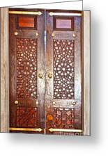 Mosque Doors 03 Greeting Card