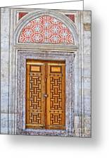 Mosque Doors 04 Greeting Card