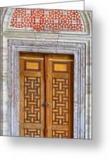 Mosque Doors 05 Greeting Card