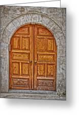 Mosque Doors 06 Greeting Card
