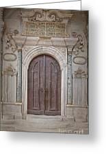 Mosque Doors 13 Greeting Card