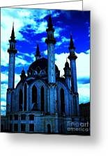 Mosque In Blue Colors Greeting Card