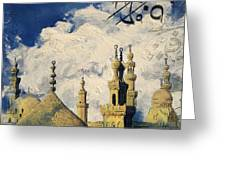 Mosque-madrassa Of Sultan Hassan Greeting Card