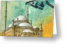 Mosque Of Muhammad Ali Greeting Card