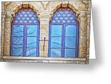 Mosque Windows 3 Greeting Card