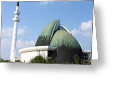 Mosque Zagreb Greeting Card
