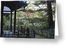 Moss Garden Temple - Kyoto Japan Greeting Card