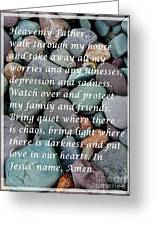 Most Powerful Prayer With Beachrocks Greeting Card