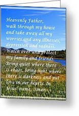 Most Powerful Prayer With Irises Greeting Card