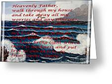 Most Powerful Prayer With Ocean Waves Greeting Card