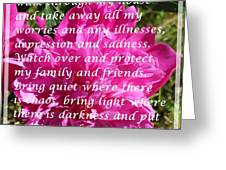 Most Powerful Prayer With Peony Bush Greeting Card