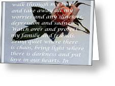 Most Powerful Prayer With Rosebud Greeting Card