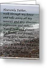 Most Powerful Prayer With Seascape Greeting Card