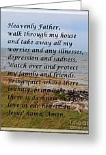 Most Powerful Prayer With Seashore Greeting Card