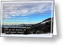 Most Powerful Prayer With Winter Scene Greeting Card