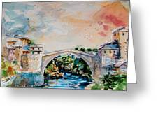 Mostar Bridge Greeting Card