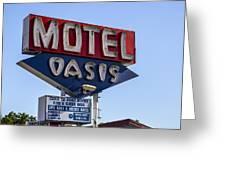 Motel Oasis Greeting Card